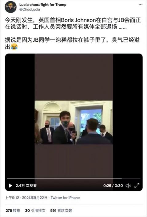 消息流散後,中文推特用戶開始傳播。