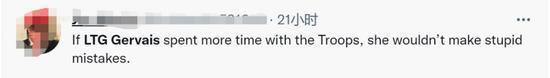 熱爾韋被美國網友笑到面黃。