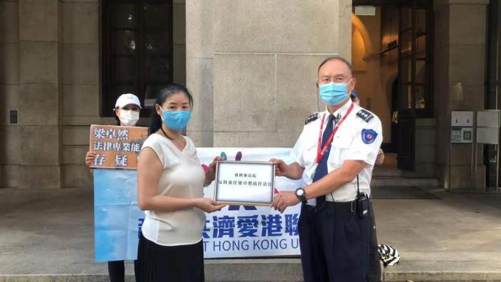 團體「和衷共濟愛港聯盟」到終審法院請願。