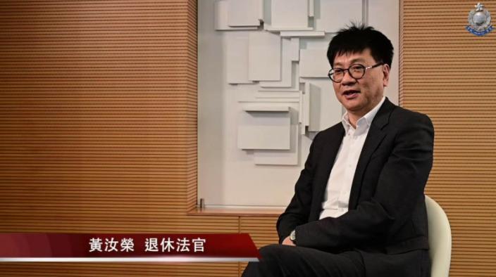 退休法官黃汝榮。香港警察Facebook截圖
