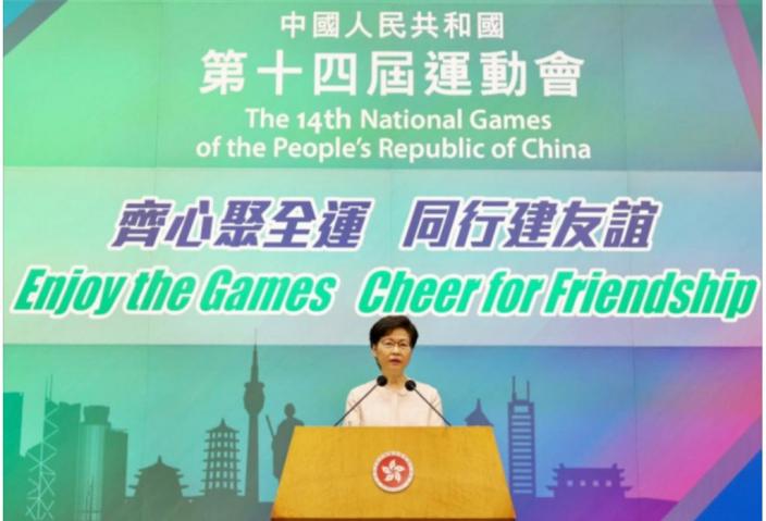 大熒幕上竟將「中華人民共和國」寫成「中國人民共和國」。