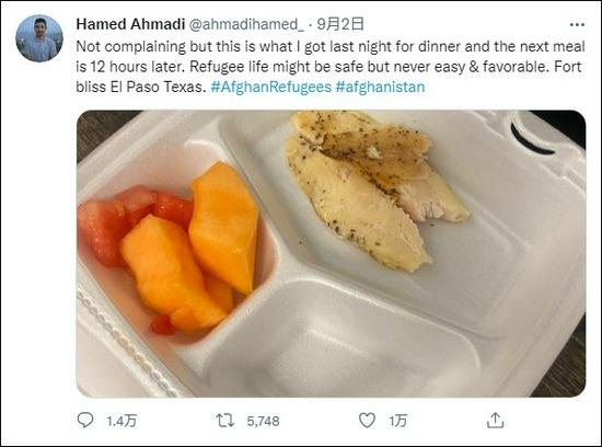 艾哈邁迪發布的晚餐照片。網上圖片