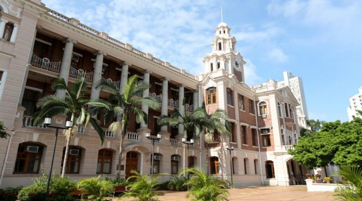 香港大學。