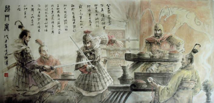 20150914_history_鴻門宴
