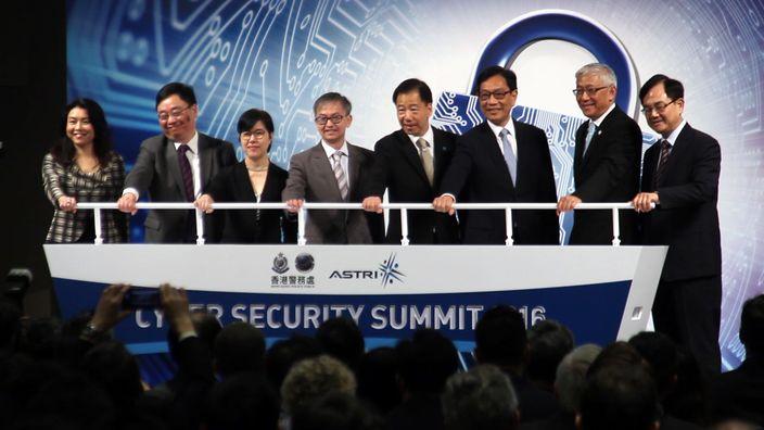 網絡安全峰會開幕禮 (本網記者攝)
