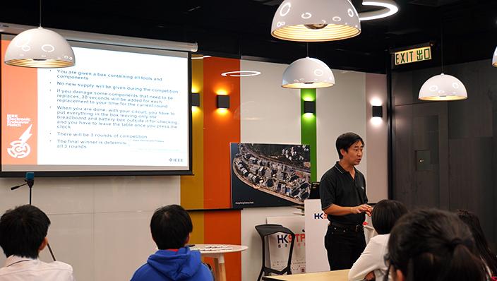 陳文新教授希望比賽可以讓更多中小學生接觸並認識電路。