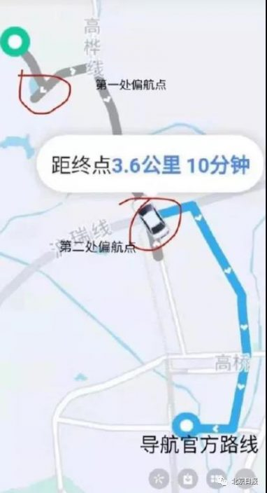 女孩坐網約車期間開門跳車,杭州富陽通報
