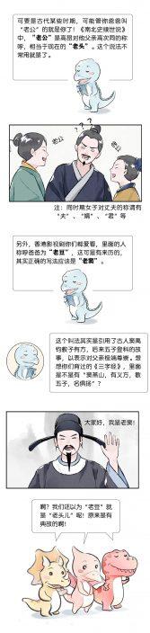 中國人在古代怎麼叫爸爸?