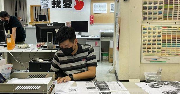 蘋果日報出版最後一份報章,員工忙於最後排版工作,寄語同行繼續努力。(葉真真攝)