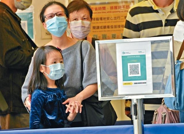 接種率三成 專家倡暑假谷針  打首針人數快破200萬