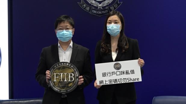財富情報及調查科總警司林敏嫻(左)財富情報及調查科高級警司鄭麗琪(右)
