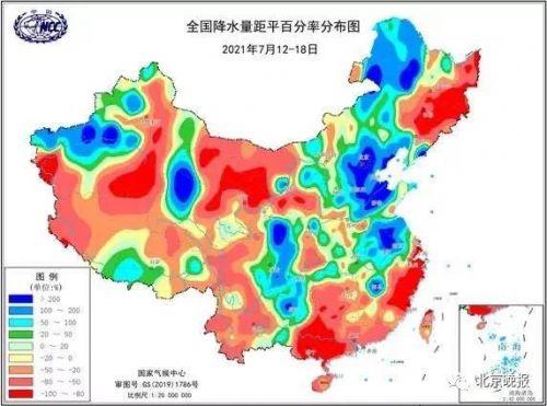 北京多區發佈雷電、暴雨藍警!未來三天京城多雷陣雨
