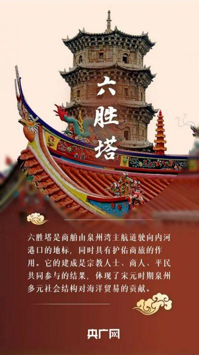 衝刺!中國世界遺產名錄有望再添新成員