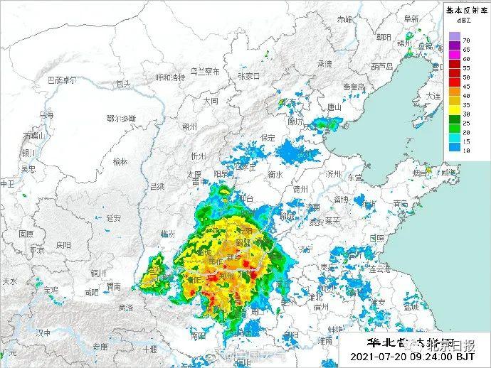 河南1小時下了北京半年的雨,轎車如紙船漂走