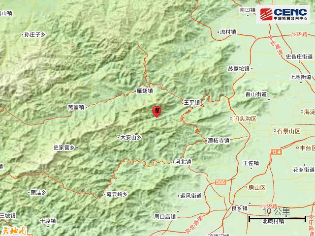 9時55分,北京門頭溝區發生地震
