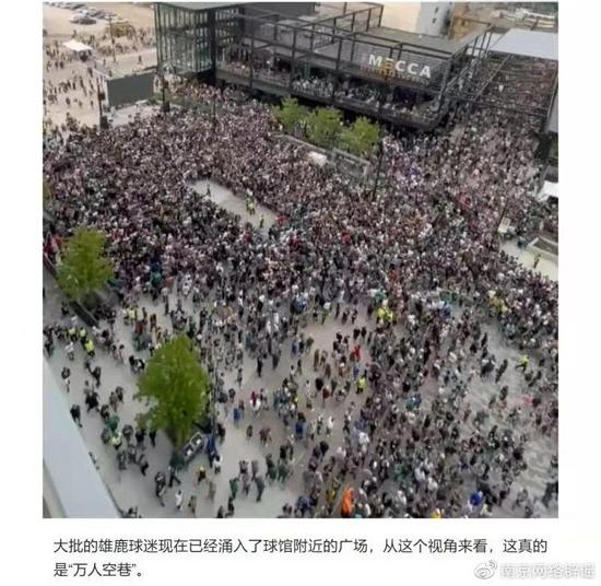 南京闢謠鼓樓區查出3人陽性