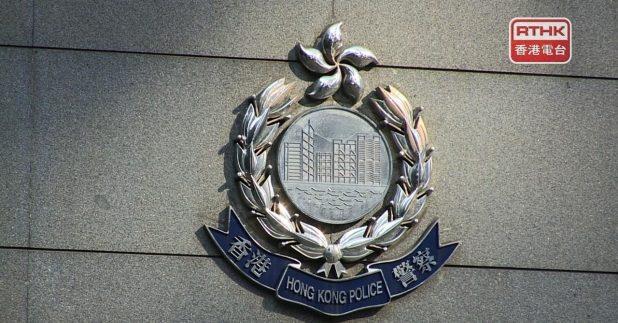 警方國家安全處今日在全港多區拘捕2男3女,涉嫌串謀發布煽動刊物。(港台圖片)