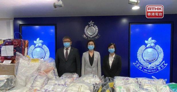 警方偵破兩宗販毒案,搗破販毒集團,涉及超過1億元毒品。(譚明慧攝)