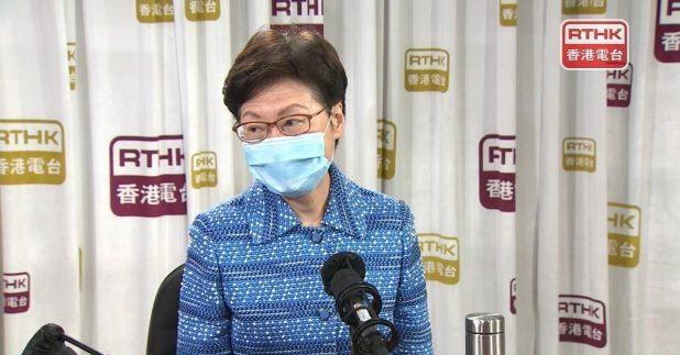 林鄭月娥指閉門會議時的談話內容,媒體不應該報道。