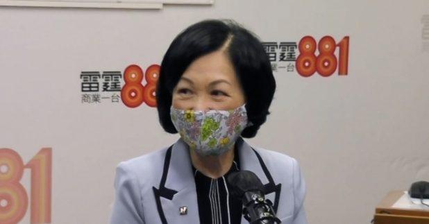 葉劉淑儀說,新民黨希望在未來的立法會保留2個直選議席。(商台提供)
