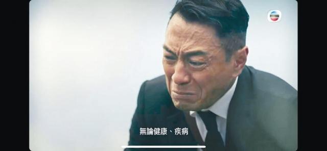 拍《刑偵日記》太入戲郁啲忟憎 姜皓文被老婆勸睇精神科