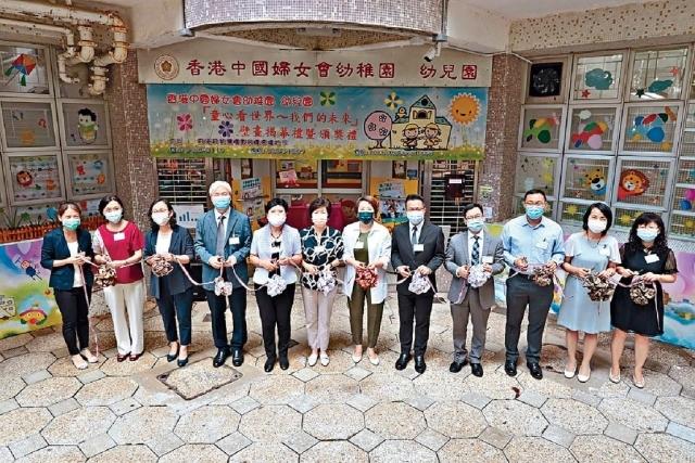 香港中國婦女會幼稚園幼兒園 「童心看世界 - 我們的未來」壁畫揭幕禮暨頒獎禮  圓滿舉行