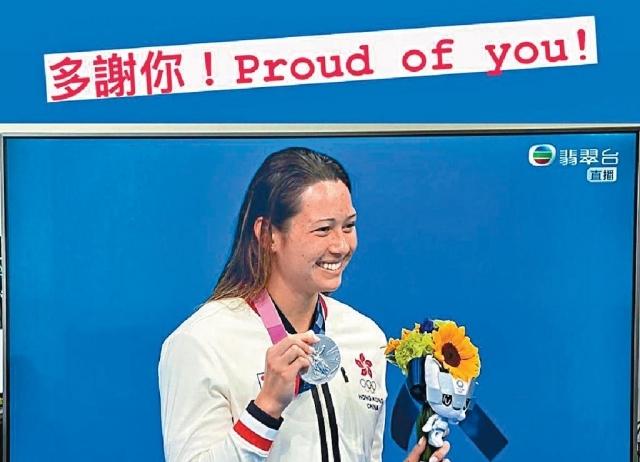 師妹何詩蓓奧運再摘銀  方力申:圓香港泳將夢想