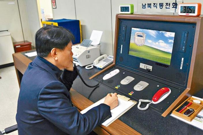 南北韓突解凍重啟熱線