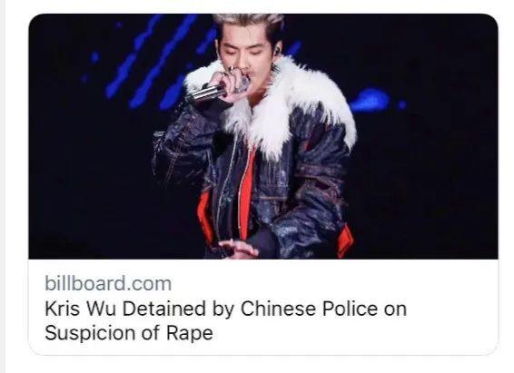 「吳亦凡被拘」傳到國外,外網又一次炸開了花