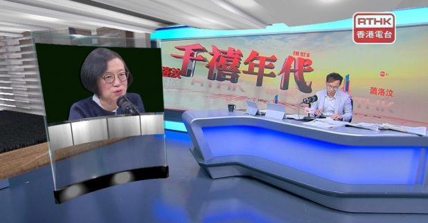 食物及衞生局局長陳肇始重申仍需繼續推高新冠疫苗接種率。至於接種率要達甚麼水平才可進一步放寬措施。