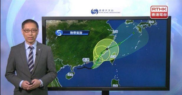 楊國仲表示,按照現時預測路徑,盧碧會逐漸遠離香港,預料向東北偏東移動,稍後轉向東北方向。