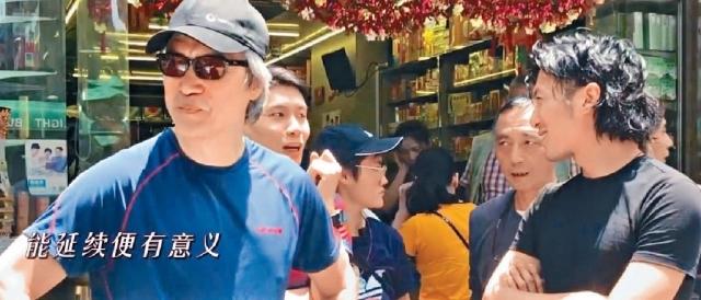 華仔甄子丹吳京 合唱《真的漢子》向陳木勝致敬