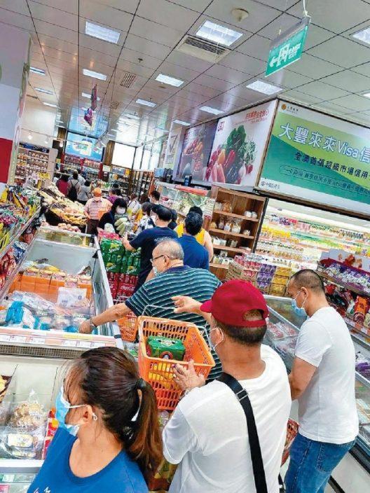進入「即時預防」狀態 今起全民檢測 澳門四口家染疫 市民恐封區搶購物資