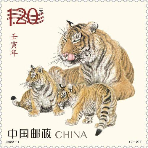 虎年生肖郵票正式亮相!