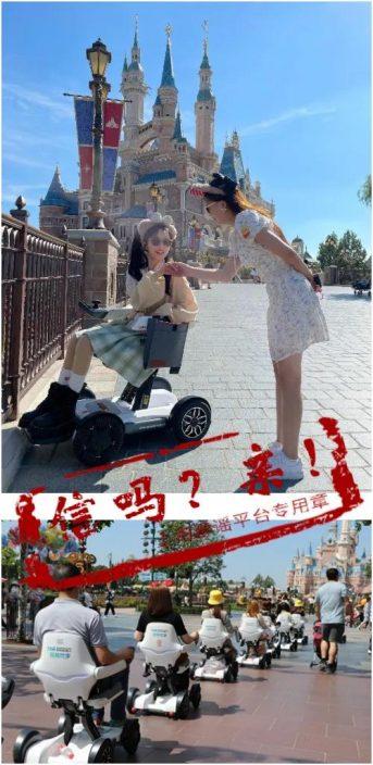 迪士尼能租「神仙代步車」?官方否認!網友:問題來了