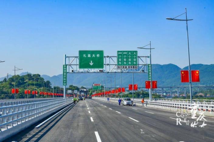 「三橋一隧」建成!29日凌晨零時通車