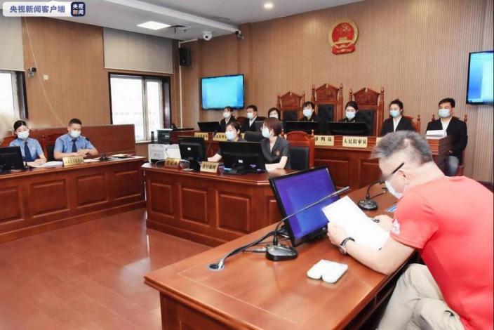遼寧首例侵害英雄烈士名譽公益訴訟案公開開庭審理併當庭宣判