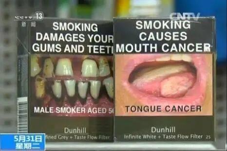 警示圖上煙盒,國家煙草局回應