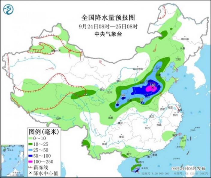 北方四省局地有大暴雨 江南華南悶熱程度同期少見
