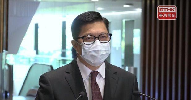 鄧炳強說,當局根據《香港國安法》,向蘋果印刷公司發出凍結令,將公司在將軍澳的廠房凍結。(郭志強攝)