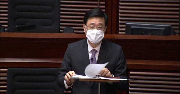 李家超說,立法會獲授權在有需要時施加財政處分,以懲罰一些心懷不軌、阻止議會有效運作的人。