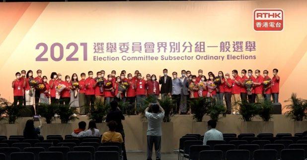 蔡子強認為,民主派在新選委會的政治版圖,接近清零。
