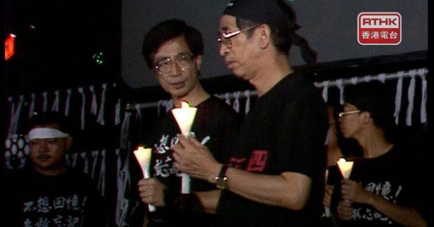 支聯會於1989年5月21日成立,由司徒華擔任主席,1990年開始,於維園舉行燭光晚會。(港台圖片)