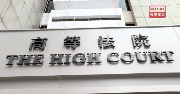 31歲男子承認前年刺傷立法會議員何君堯,在高等法院判監9年。(港台圖片)