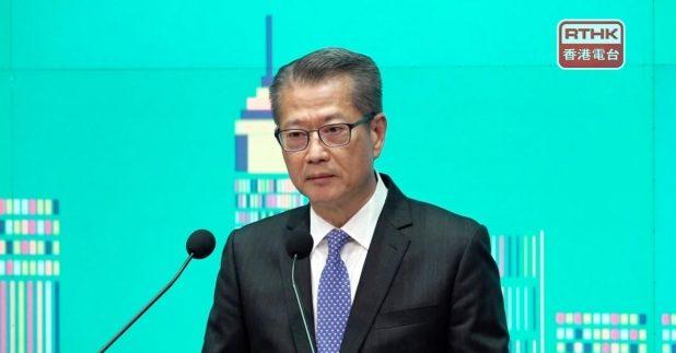 陳茂波發表《香港營商環境報告》,指黑暴和美國對香港的無理經濟打壓,一度對香港經濟和營商環境造成嚴重影響。(李錦華攝)
