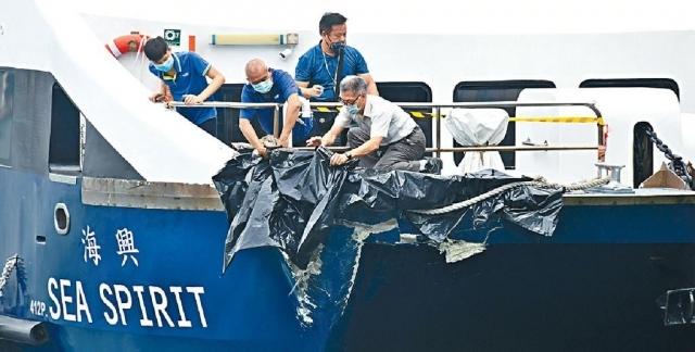 渡輪泊岸失動力撞壆  七乘客滾地葫蘆跌傷