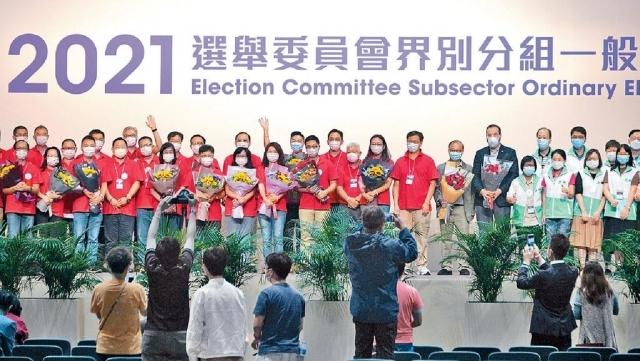 民建聯選委會選舉豐收  獲得逾150席政黨之最