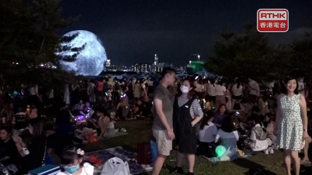 今日是中秋節,入夜後觀塘海濱人流明顯增加,大批市民在草地野餐,部分人手持燈籠及戴上頭飾慶祝,並在海面的巨型月亮裝置前拍照留念。