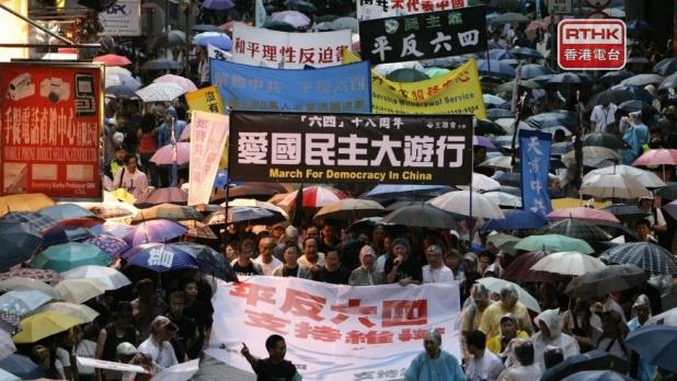 支聯會過去多年曾舉辦大規模遊行。(港台圖片)