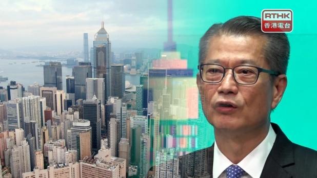 財政司司長陳茂波發表《香港營商環境報告》,指黑暴和美國對香港的無理經濟打壓,一度對香港經濟和營商環境造成嚴重影響。
